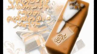 انا مش مصدق محمد بشار