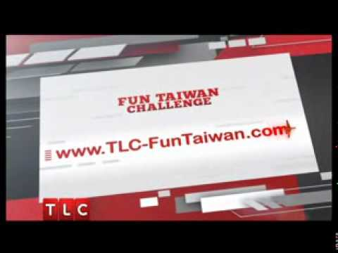 Fun Taiwan Challenge Recruitment TLC Discovery Channel