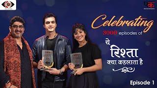 Yeh Rishta Kya Kehlata Hai | Episode 1| Celebrating 3000 Episodes
