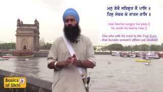 """""""Sikh"""" di ki definition hai?"""