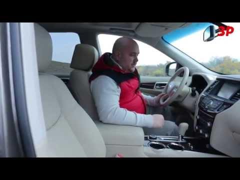 Nissan Pathfinder: долой бездорожье
