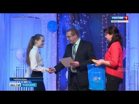 В Чебоксарах подвели итоги конкурса «Надежда машиностроения Чувашии»