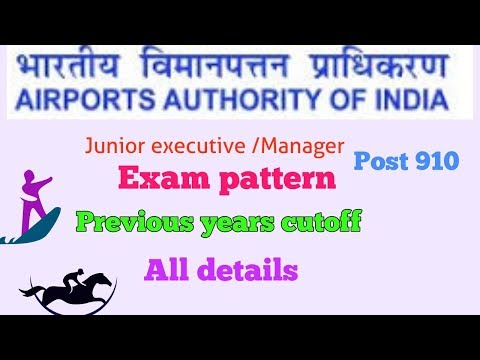 Airport authority of India - details exam pattern