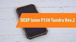 Распаковка DEXP Ixion P350 Tundra Rev.2 / Unboxing DEXP Ixion P350 Tundra Rev.2