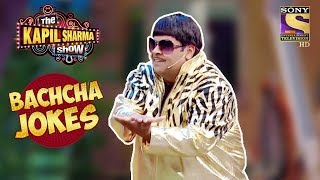 Bachcha's Russian Shayari | Bachcha Yadav Jokes | The Kapil Sharma Show