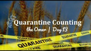 Quarantine Counting the Omer / Day 13 / Yesod Sh b'Gevurah