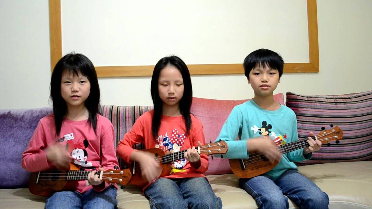 傷心的人別聽慢歌_Ukulele小朋友演奏版 - YouTube