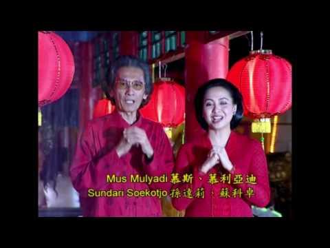 歡樂鬧元宵 Huan Le Nao Yuan Xiao - Mus Mulyadi, Sundari Soekotjo, Harry, Iin Indriani