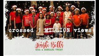 Download lagu JINGLE BELLS with a SINKARI TWIST by TOMS