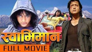 Nepali Movie – Swabhiman