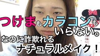 風をうける足の裏 ローヤルプチアイムリベンジマッチ!!!!!!!