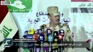 مصر العربية | القوات العراقية تتقدم جنوب الموصل وتصل نهر دجلة