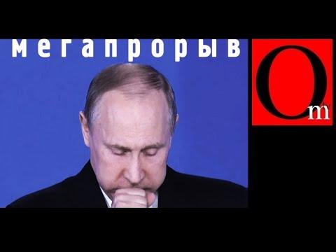 Малый бизнес смыло путинским прорывом