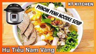 Hủ Tiếu Nam Vang Instant Pot [ ENGLISH CAPTION ] Restaurant Style Phnom Penh Noodle Soup