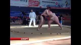 Сергей Соколовский чемпион Украины по сумо 2015г