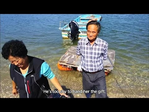 Screening Humanity | 인간극장 - Gapsu and Jeomsun, part 5 (2014.03.21)