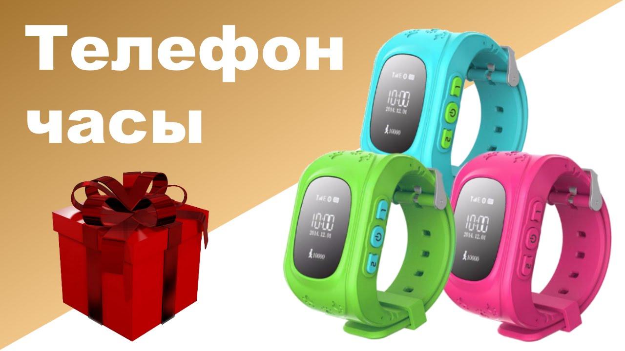 Умные часы с GPS трекером Smart GPS Watch A20 W10 распаковка .