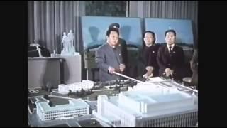 ''Примите наилучшие пожелания от народа, товарищ Ким Чен Ир!''
