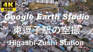 Google Earth Studio 4K (3840x2160) Aerial animation video.