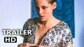 PERSONAL SHOPPER Official Trailer (2017) Kristen Stewart Movie HD