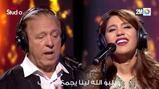 Coke Studio Maroc : رجال الله - هدى سعد و محمود الإدريسي