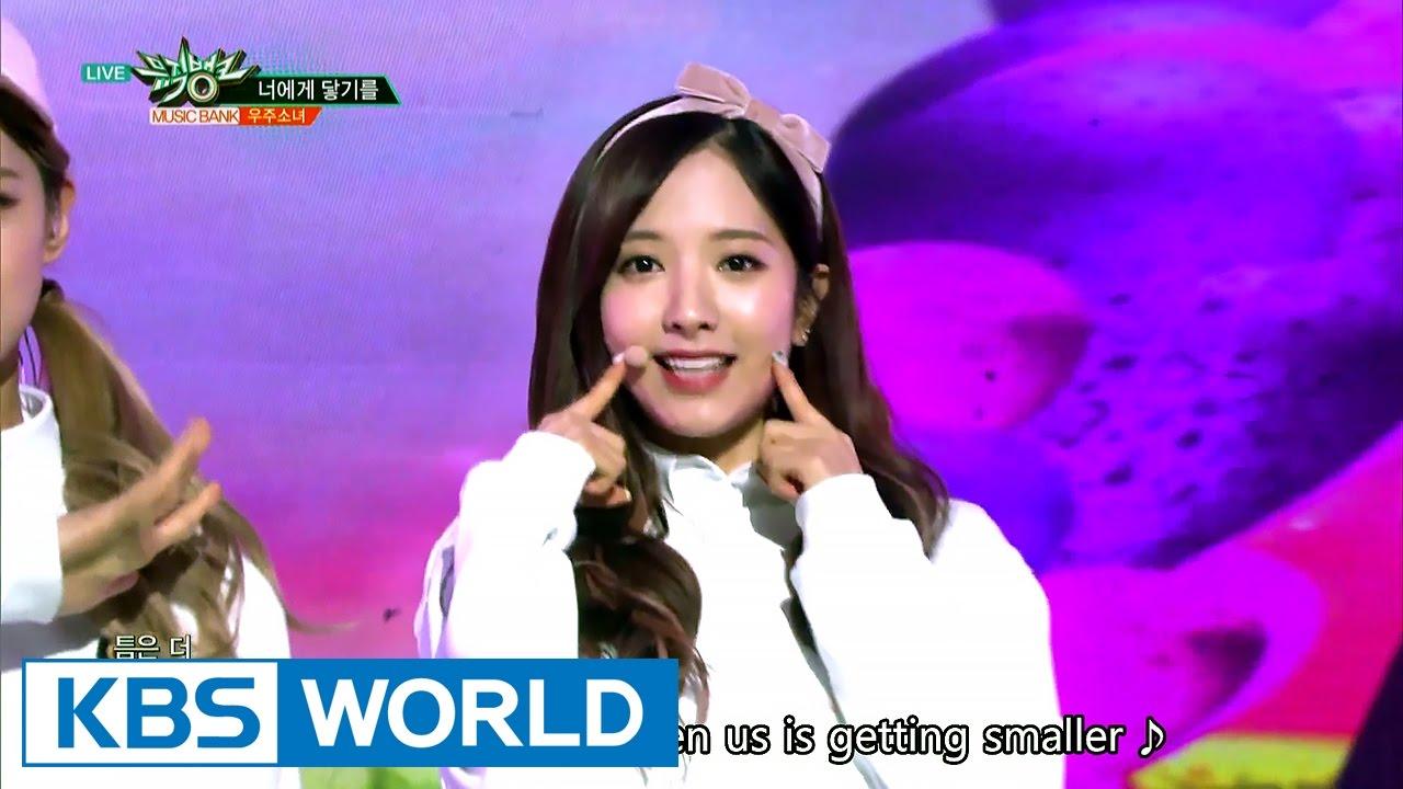 Download WJSN - I Wish   우주소녀 - 너에게 닿기를 [Music Bank / 2017.03.03]