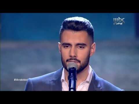 يعقوب شاهين في أغنية #يا_ضلي_يا_روحي Yacoub Shaheen (Arab Idol)