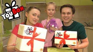 вам ПОДАРУНКИ від YouBOX   РОЗІГРАЄМО 3 КОРОБКИ     PaskaBox   розпакування подарунків ❤️ сюрпризатор