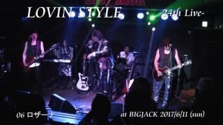 『ロザーナ』THE YELLOW MONKEY/Cover LOVIN STYLE LIVE24