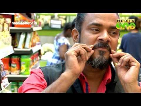 Treat | Cookery Show – Raj Kalesh with Ramseena (Episode 178)
