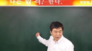 4.1.공인중개사법1강 손해평가사 동영상 강좌 무료 제…