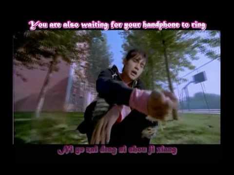 Jay Chou - Romantic Handphone (Lang Man Shou Ji)Sub