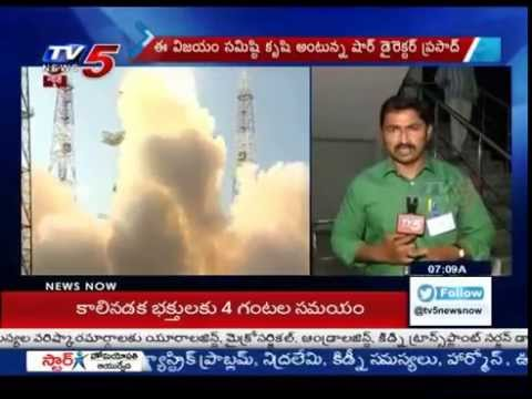 The Success Of  PSLV-C27/ IRNSS-1D Satellite : TV5 News