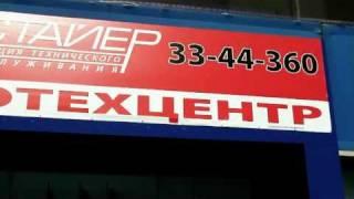 видео Ремонт сервис и обслуживание Хендай H350 в Москве
