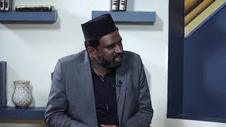 Seerat- ul-Mahdi | Tamil | Episode 13