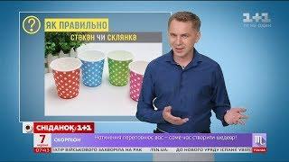 Паперовий стакан чи паперова склянка – експрес-урок української мови