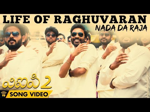 Life Of Raghuvaran - Nada Ra Raja (Song...