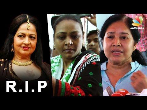 Shakeela, Kovai Sarala Speech at Jyothi Lakshmi Death | RIP Funeral Video