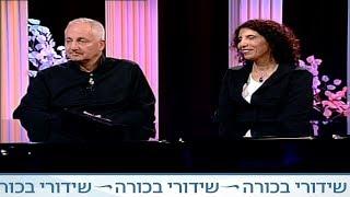 אינטרמצו עם אריק - האנסמבל הקולי הישראלי