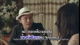 บักขามเปียกเกืยกน้ำตา ไหมไทย หัวใจศิลป์ cover นัท วังใหม่(คาราโอเกะ)