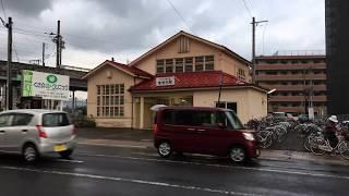 福島交通 曽根田駅