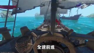老皮【BlackWake】神皮奇航 加勒比肥宅