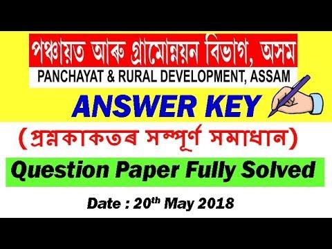 PNRD Answer Key