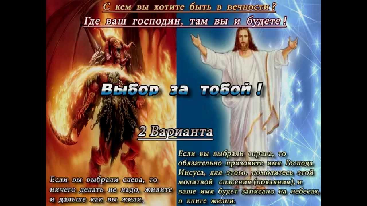 Картинки со стихами из Библии часть 2 - YouTube