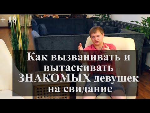 Свингер клуб «Свингер Холл» в Москве, отзывы о свинг