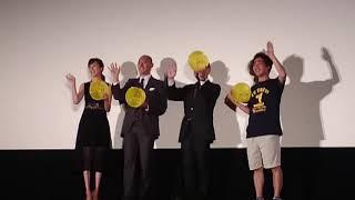 銀座 丸の内ピカデリー.