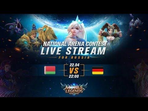BELARUS - GERMANY LIVE | Международная Арена. 22.04 2018 Mobile Legends bang bang