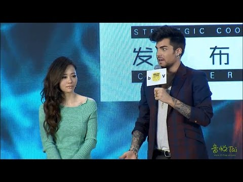 Adam Lambert & Jane Zhang - Billboard/YinYueTai Strategic Cooperation Conference