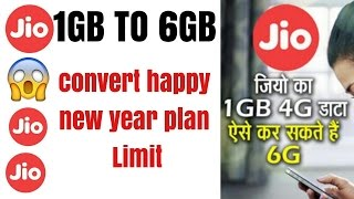 [Hindi] How to extend Jio's 1GB Data Limit to 6GB
