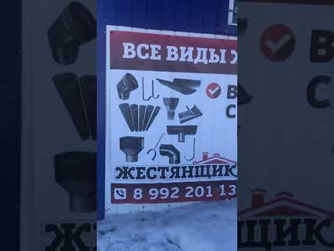Производство вентиляции, сэндвич и водосточных труб | СКС Мастер Орск VS Роллен машин Челябинск